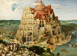 260px-pieter_bruegel_the_elder_-_the_tower_of_babel_vienna_-_google_art_project_-_edited